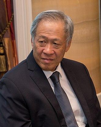Ng Eng Hen - Image: Ng Eng Hen 2017