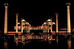 Night View of the Ambedkar Memorial at Lucknow.jpg