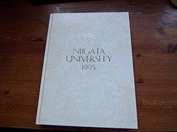 Niigata University graduation album 1995 cover 20100508.jpg