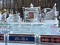 Nikka Whiskey Ice Sculpture.JPG