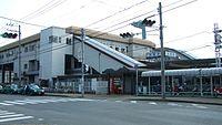 Nishitetsu Chikushi Station01.jpg