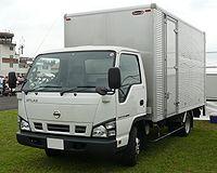 Nissan Atlas Wikipedia