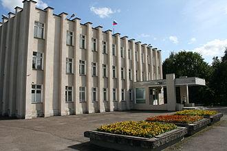 Novgorodsky District - Novgorodsky District Administration building in Veliky Novgorod