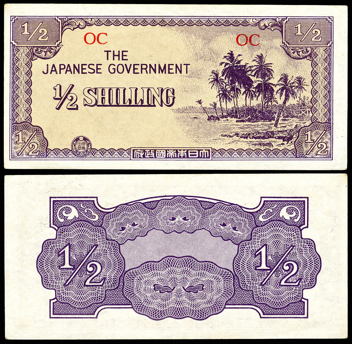 japanese government Japan - the government of japan, 東京都千代田区 1877126 likes 31315  talking about this this is the official facebook of the government of japan.