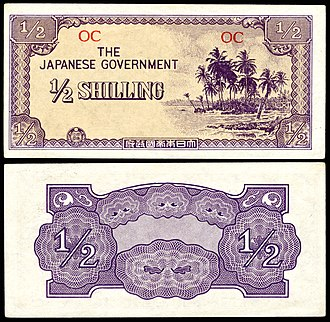 Japanese government-issued Oceanian Pound - Image: OCE 1a Oceania Japanese Occupation Half Shilling ND (1942)