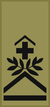 OR-6 - Sergent-Chef