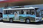 Odate Noshiro Airport Limousine Bus 02.jpg