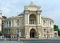 Odessa Opera Theatre.jpg