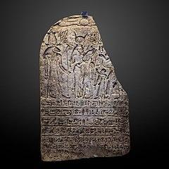 Offering stele-MAHG 23473