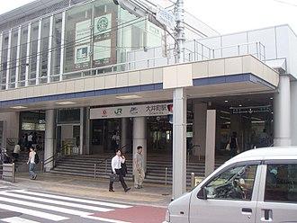 Ōimachi Station - Oimachi Station West Exit in July 2005