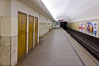 Oktyabrskaya (Kaluzhsko–Rizhskaya line) - Platform of Oktyabrskaya