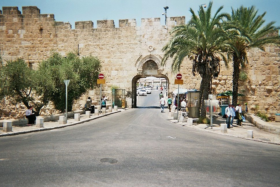 Old Jerusalem Dung Gate 2