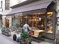 Olive oil shop A l'olivier, Brive la Gaillarde, France.JPG