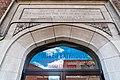 Oliver Bathhouse, Pittsburgh (48171591647).jpg