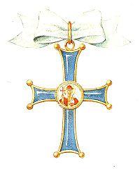 Order of st. Olga Russia.jpg