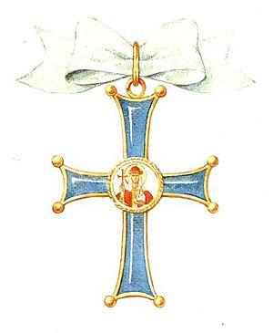 Insignia of Saint Olga - Image: Order of st. Olga Russia