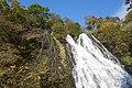 Oshin-Koshin Fall - panoramio.jpg
