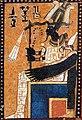 Osiris Book of the Dead.jpg