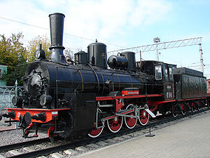 Russian locomotive class O - Preserved steam locomotive Ov-841 at the Moscow Railway museum, Rizhsky Rail Terminal