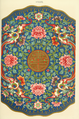Owen Jones - Examples of Chinese Ornament - 1867 - plate 086.png
