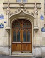 P1250574 Paris V rue Malebranche n3 porte gothique bis encours.jpg