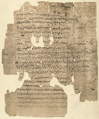 Babrius - A third- or fourth-century papyrus containing a text of Babrius accompanied by Latin translation (P.Amherst II 26, column ii)