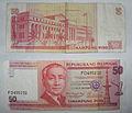 PH Peso 50.jpg