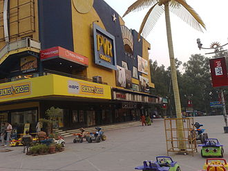 PVR Cinemas - PVR Vikaspuri