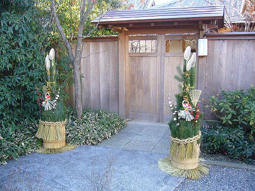 Pair gate with pine branches for the New Year,kadomatsu,katori-city,japan