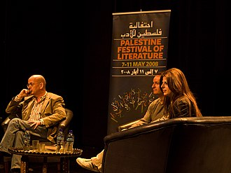 Nathalie Handal - Handal at the PalFest 2008 in Bethlehem.
