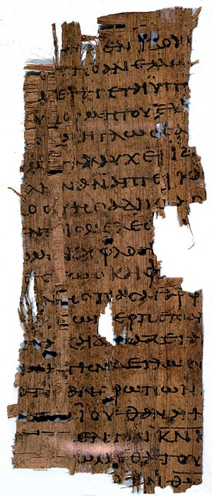 English: fragment of Epistle of James, verso