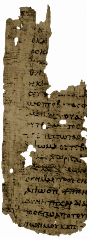 Jesus is Lord - Part of the Epistle to the Romans in Papyrus 27 early 3rd century.