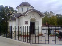 Paraklisa na selo Gyurgich.jpg