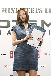 Park Jung-ah South Korean actress, singer, model and television presenter