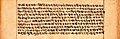 Patanjali's Yogabhasya, Sanskrit, Devanagari script, sample page f13r.jpg