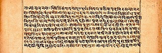 Asana - A page from Patanjali's Yoga Sutra (4th–2nd century BC), which placed the practice of asanas as one of the eight limbs of classical yoga