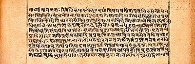 Asana - Wikipedia