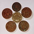 Pav Anna copper coins from the Princely state of Gwalior, during the reign of Scende dynasty.jpg