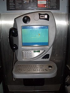 Payphone loading Microsoft Windows XP.jpg