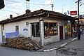 Pekara u Novom Pazaru - panoramio.jpg