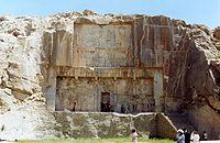 Persepolis Artaxerxes II tomb.jpg