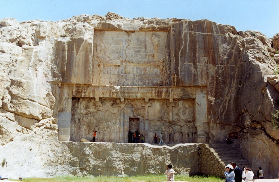 Persepolis Artaxerxes II tomb