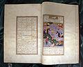 Persia, ilyas ibn yusuf nizami de ganja, xamsa, 1500-50 ca., orient. 11, 01.JPG