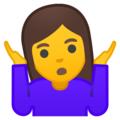 Person shrugging Emoji.png