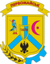 Coat of arms of Pervomaisk