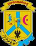 Huy hiệu của Pervomaisk