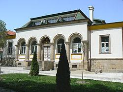 Peshtera-court-hall.jpg