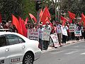 PikiWiki Israel 2571 May First demonstration הפגנת אחד במאי.JPG