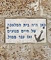 PikiWiki Israel 58150 jaffa - old city.jpg