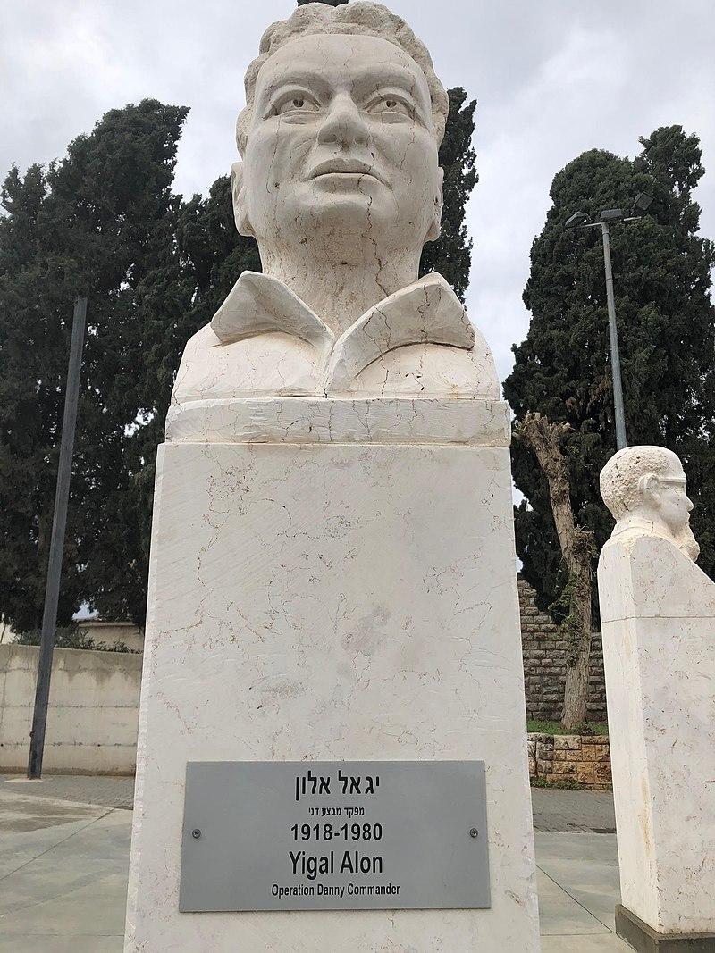 יגאל אלון בגן הגיבורים ברמלה